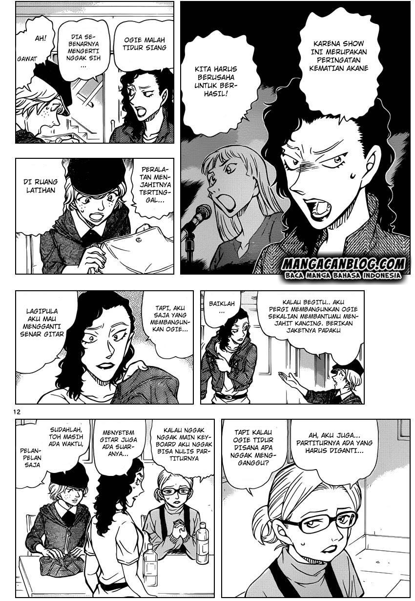 Dilarang COPAS - situs resmi www.mangacanblog.com - Komik detective conan 936 - girl band 937 Indonesia detective conan 936 - girl band Terbaru 12|Baca Manga Komik Indonesia|Mangacan