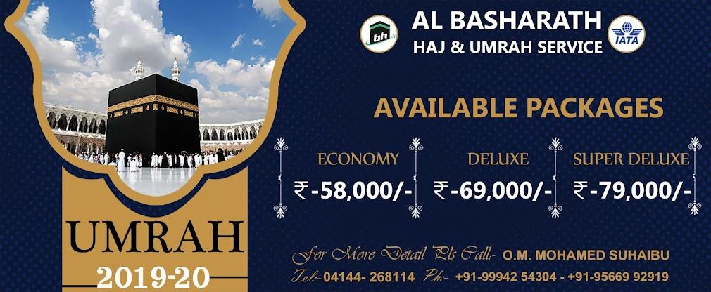 AL-BASHARATH HAJ&UMRAH SERVICE