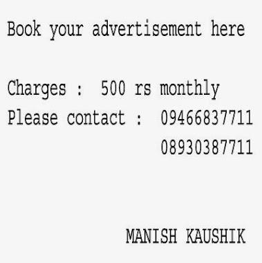 addvertisement