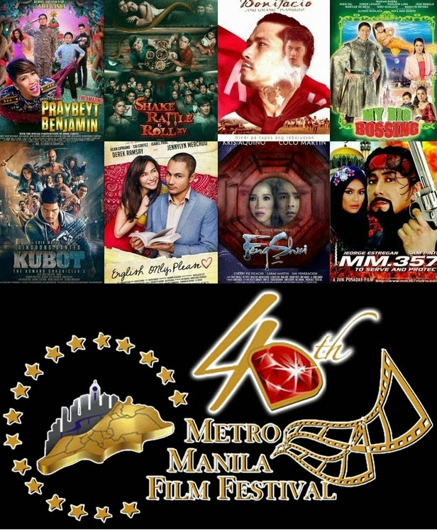 The Official Entries for the 40th Annual Metro Manila Film Festival MMFF Full Trailers Teaser Video