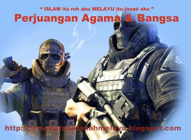 Islam Ruh Aku Melayu Jasad Aku