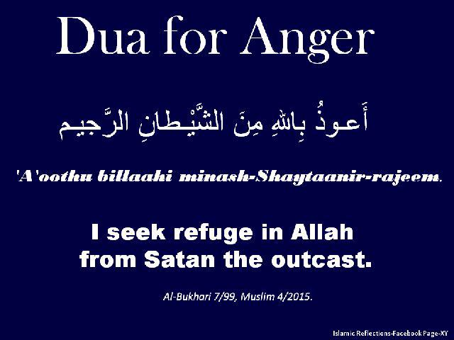 Dua for anger latest islamic dua wallpapers free islamic