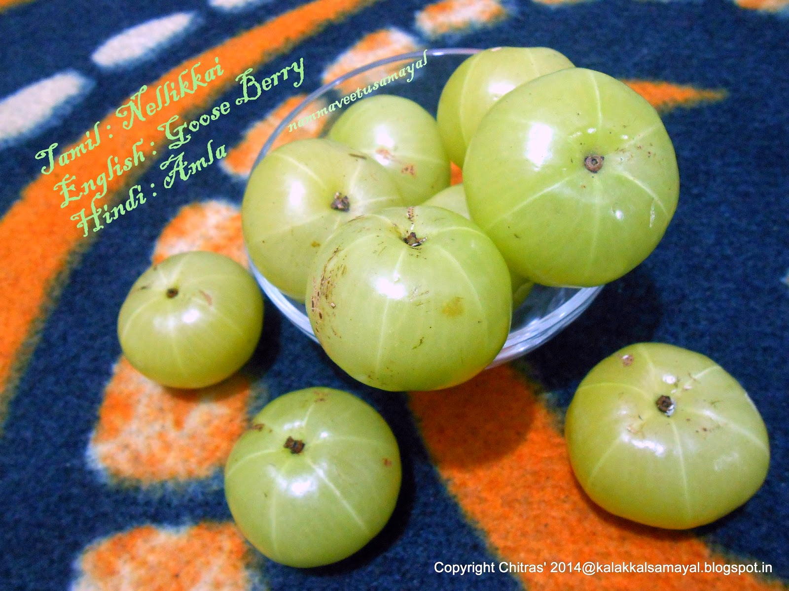 Nellikkai [ Amla - Goose berry ]