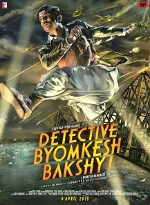 Box Office Collection of Detective Byomkesh Bakshy With Budget and Hit or Flop, bollywood movie latest update on koimoi, wikimedia