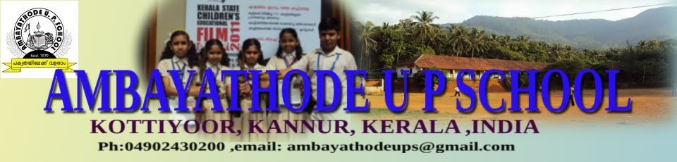 AMBAYATHODE U P SCHOOL