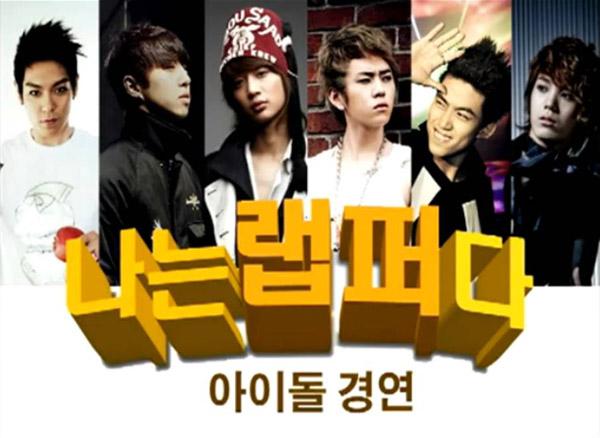 T.O.P NEWS Idol+rapper