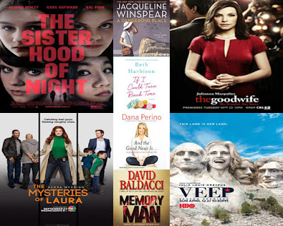 Orlagh Cassidy Actress Narrator The Sisterhood Of Night Caryn Waechter A Dangerous Place Jacqueline Winspear If I Could Turn Back Time Beth Harbison The Good Wife The Mysteries Of Laura And The Good News Is Memory Man David Baldacci Veep