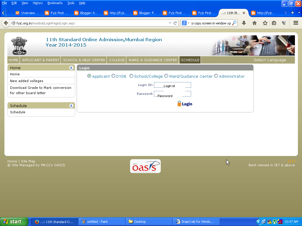 Fyjc First Merit List 2014