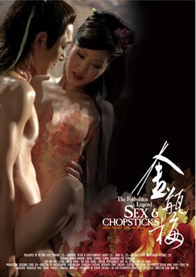 The Forbidden Legend Sex And Chopsticks II - บทรักอมตะ 2 บทรักนิรันดร์กาล