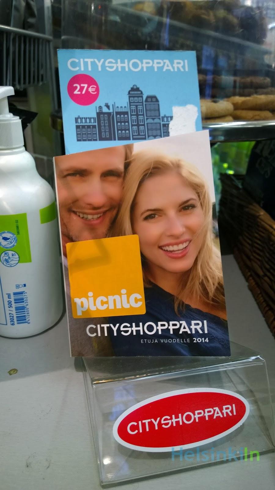 CityShoppari 2014