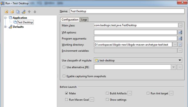 Конфигурация запуска Desktop проекта