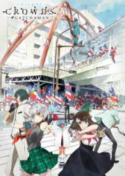 Gatchaman Crowds Insight 04 Subtitle Indonesia