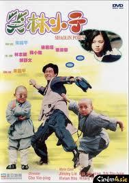 Shaolin Popey 1994'