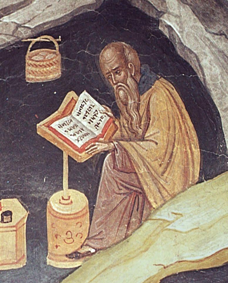 Μετεωρίτικη Βιβλιοθήκη / Meteora LIbrary