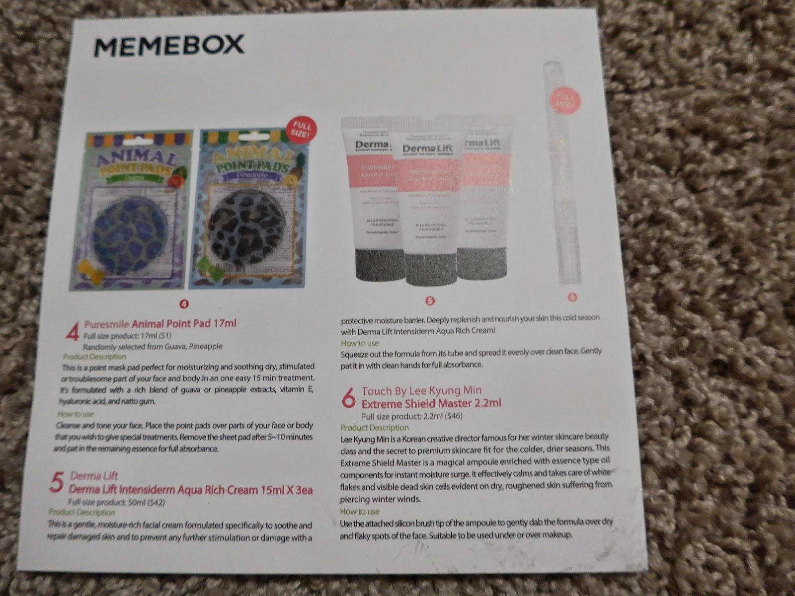 Memebox coupon code