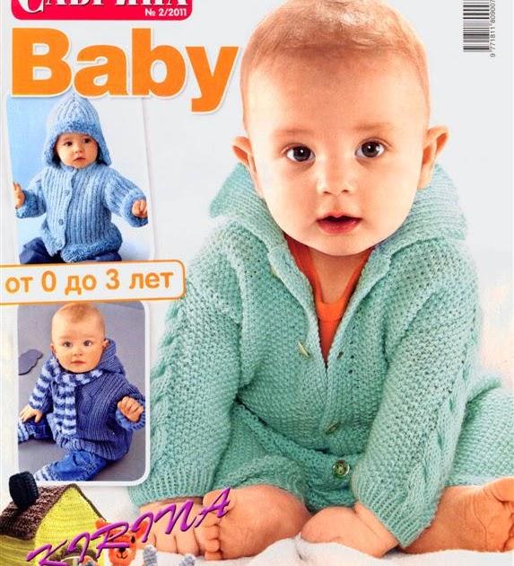 Журнал сабрина вязание для детей от 0 до 2 лет 53