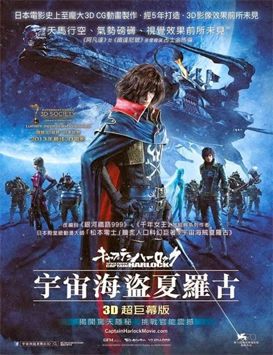 Ver Space Pirate Captain Harlock (2013) Online