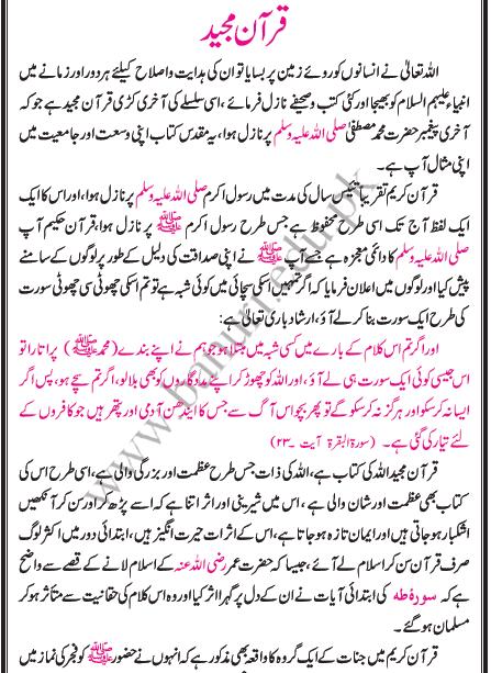 quran websites