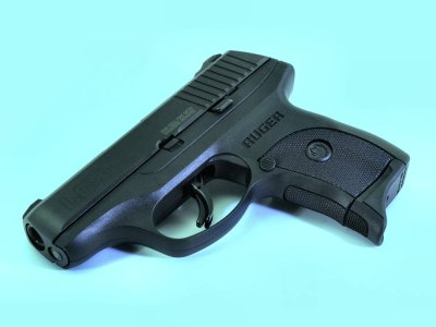 The Ruger LC9s Pro is the smallest and thinnest of the three pistols.