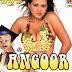 Sade teen Baje Munni Zaroor Milna - Hot Item Song