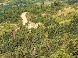 Το μελισσοκομείο μας στον ΄Αγιο Χαράλαμπο από ψηλά