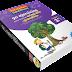 Vacaciones Santillana 1 Primaria – 90 Ejercicios para Repasar Ortografía y Gramática (2006)