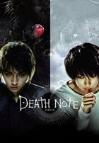 Death Note: La Pelicula (2006)