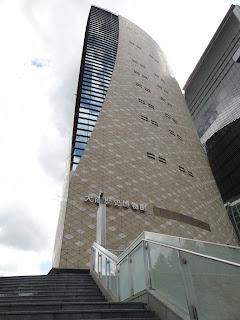 谷町にある大阪歴史博物館