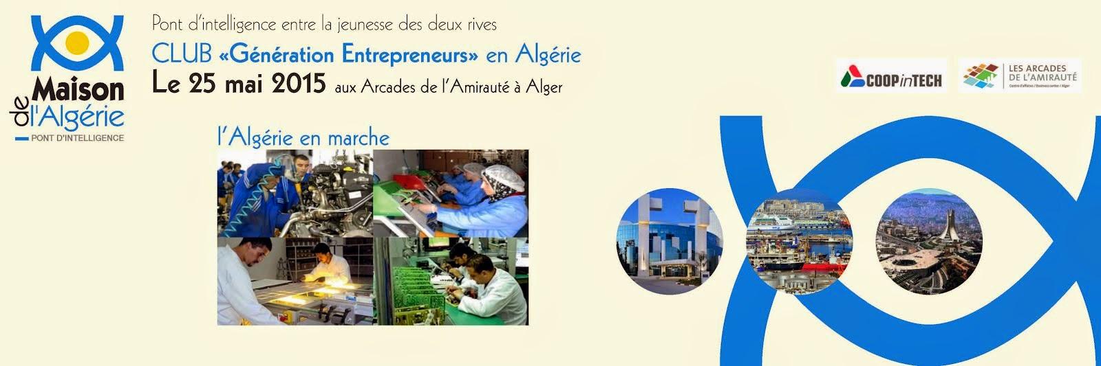 Maison de l'Algérie-Pont d'intelligence