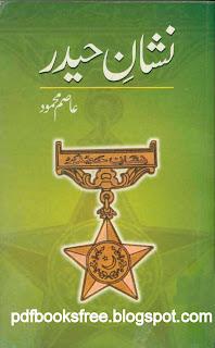 Nishan e haider book pdf
