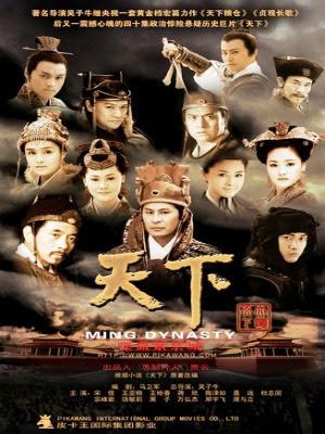 Thiên Hạ Đại Minh - Ming Dynasty (2010) - Thuyết Minh - 42/42