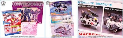 Macross Robotech Kiss Players cassttes Takatoku Sentai Power Rangers Transformers トランスフォーマー タカラ マクロス