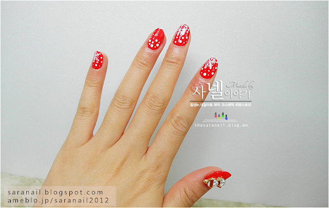 Bright Red nail polish color, Red Nail art, Red polish, GLORY NAIL