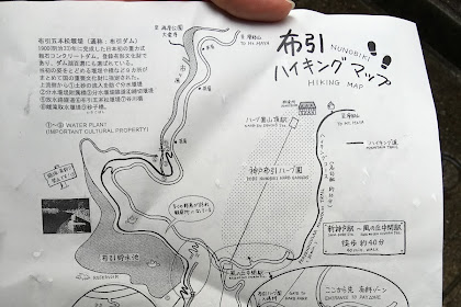 Japan Hiking Trails Map