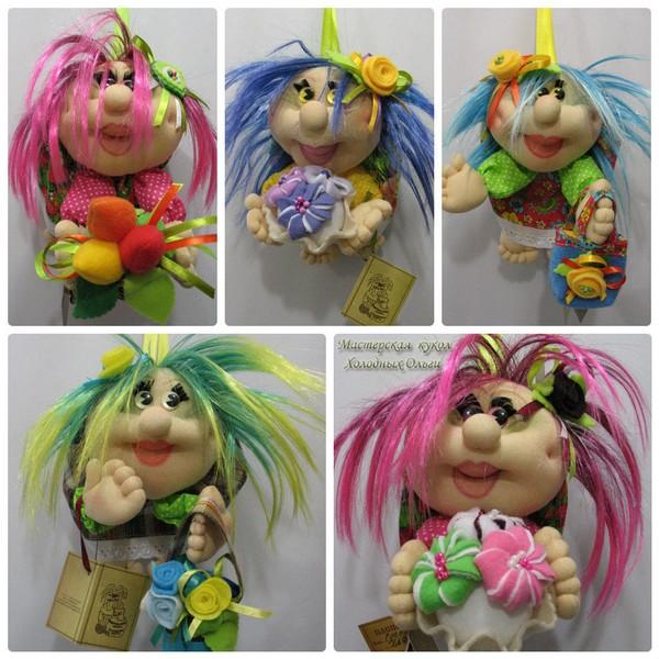 Куклы Лохматые