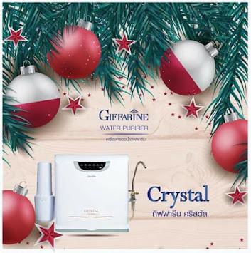มอบสุขภาพดีปีใหม่นี้ให้ครอบครัวด้วย เครื่องกรองน้ำคริสตัล ราคา 28,888 บาท