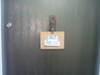 BizLibrary入り口ドア