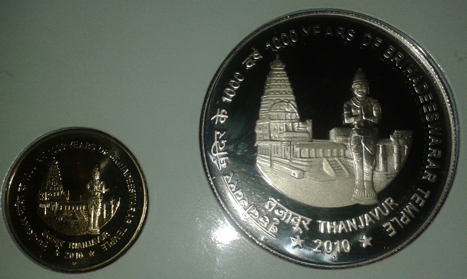 GOD OF KINGS: 1000 Rs. Indian Coin