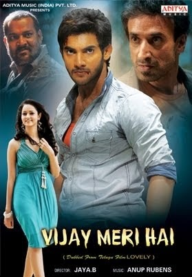 Vijay Meri Hai 2015 Hindi Dubbed WEBRip 480p 350mb