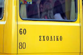 €30 εκατ. σε δήμους, περιφέρειες για τη μεταφορά των μαθητών