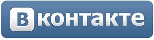 Нынче мы обмениваемся информацией именно в фейсбуке, а вконтакте - там просто новости по-сайту...