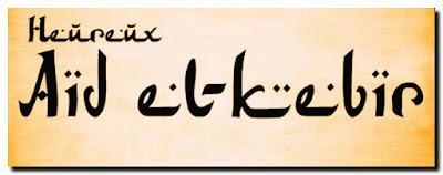 SMS Bonne fête de l'Aid el Kebir