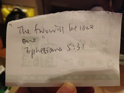 Bible Phrase on our Church invitation cards