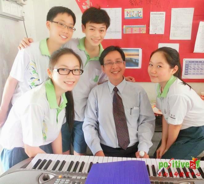 热情的教育者 2