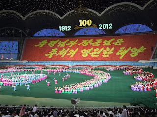 North Korea, 1st of May Stadium