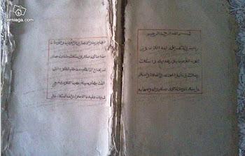Manuskrip kuno,langka dan bersejarah