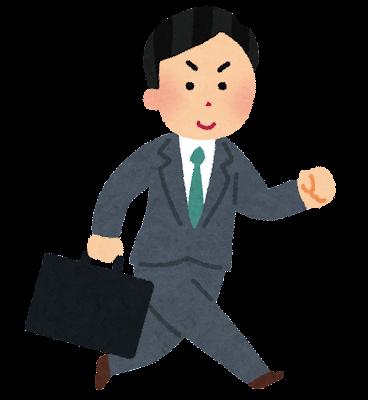 営業担当者への不満