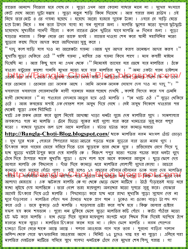 you may show original images and post about golpo chodar santi bangla