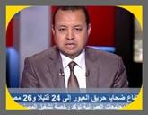 - برنامج الحياة الآن - مع محمد أبورحاب - - حلقة الأربعاء 29-7-2015