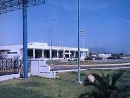 Συλλήψεις στο αεροδρόμιο για πλαστά διαβατήρια